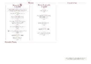 icmr_menu190225