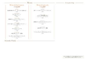icmr_menu190429-1