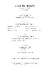 icmr_Lmenu201128_3500
