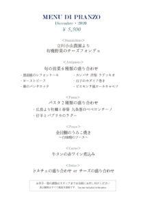 icmr_Lmenu201128_5500