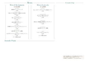 icmr_menu200329a