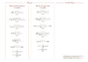 icmr_menu2008262