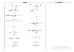 icmr_menu2011282