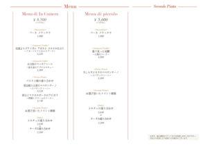icmr_menu210411