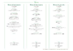 icmr_menu210629y3