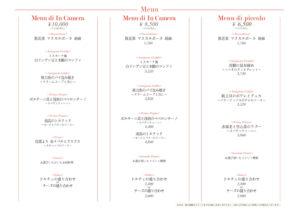 icmr_menu210828