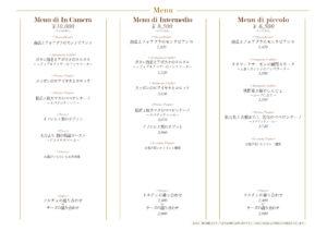 icmr_menu2109292