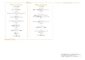 icmr_menu191031