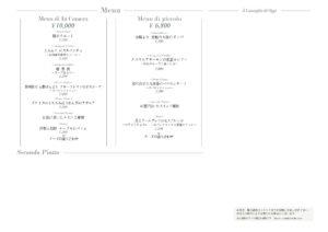 icmr_menu2001052